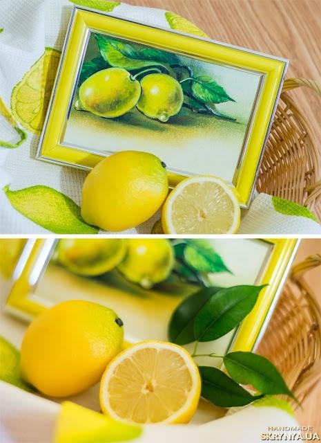 тут изображено Лимончики