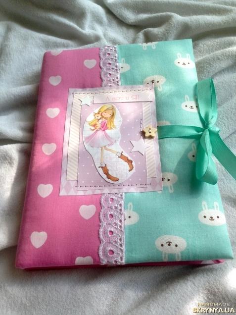 тут изображено Блокнот Мамины заметки для маленькой принцессы