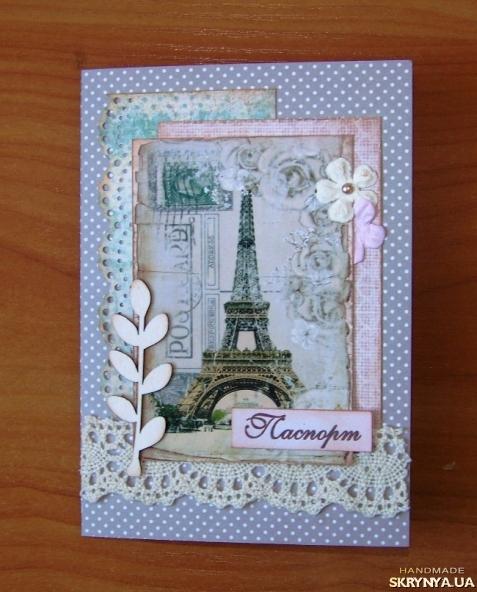 тут изображено Обложка для паспорта на романтическую тему