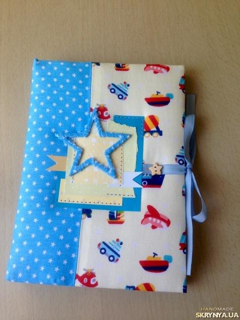 тут изображено Блокнот Мамины заметки для мальчика с транспортом и звёздочками