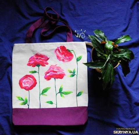 pictured here Трояндова торбинка