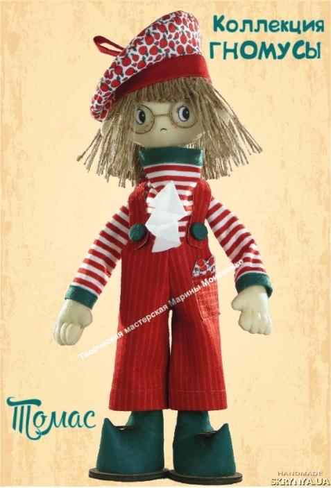 тут изображено Интерьерная кукла ′ТОМАС′