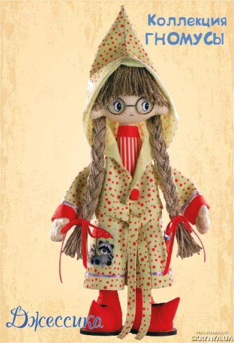 тут изображено Интерьерная кукла ′Джессика′