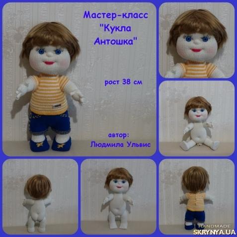 тут изображено Мастер класс по вязанию куклы спицами