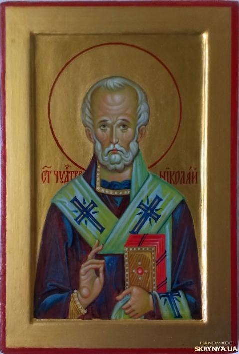тут изображено Икона Святой Николай Чудотворец