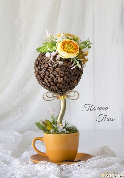 тут изображено Кофейное деревцо ′Солнечное вдохновение′