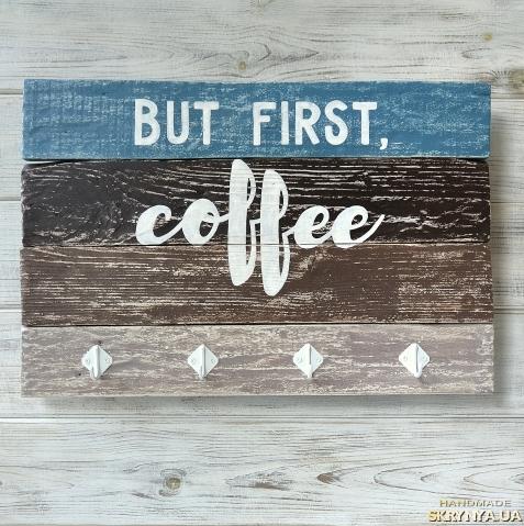 тут изображено Кавова полиця ′But first, coffee′