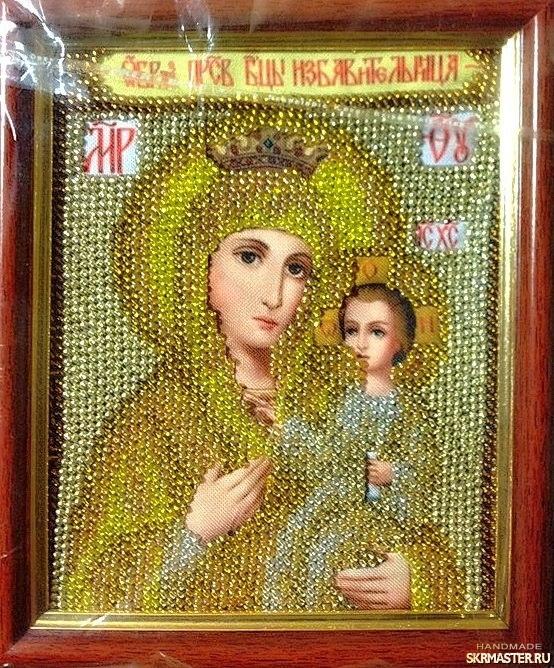 тут изображено Образ Избавительницы