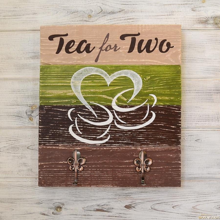 тут изображено Чайна полиця ′Tea for Two′