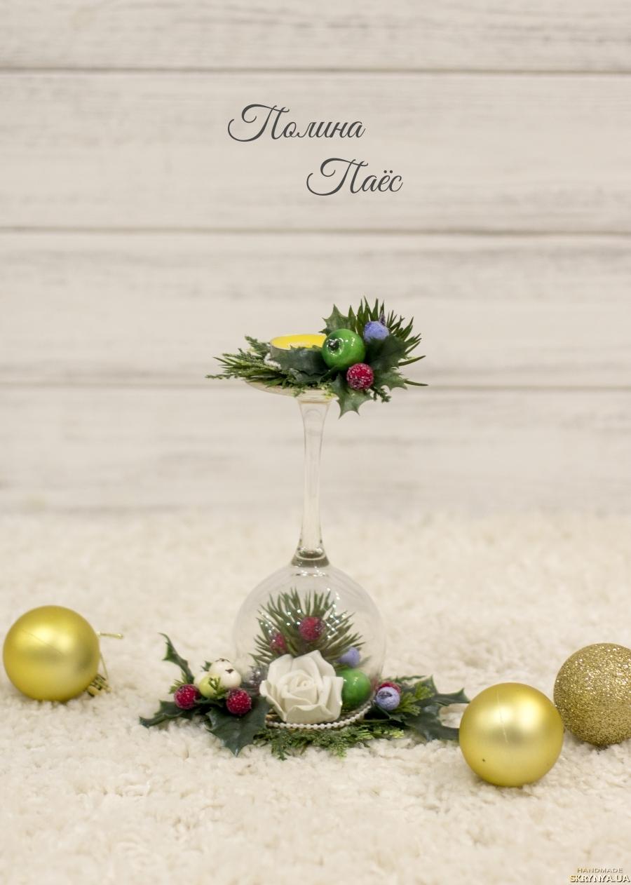 тут изображено Подсвечник-бокал ′Рождественский′