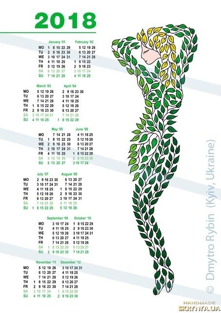 тут изображено Календарь 2018. Девушка из листьев. Авторская графика.