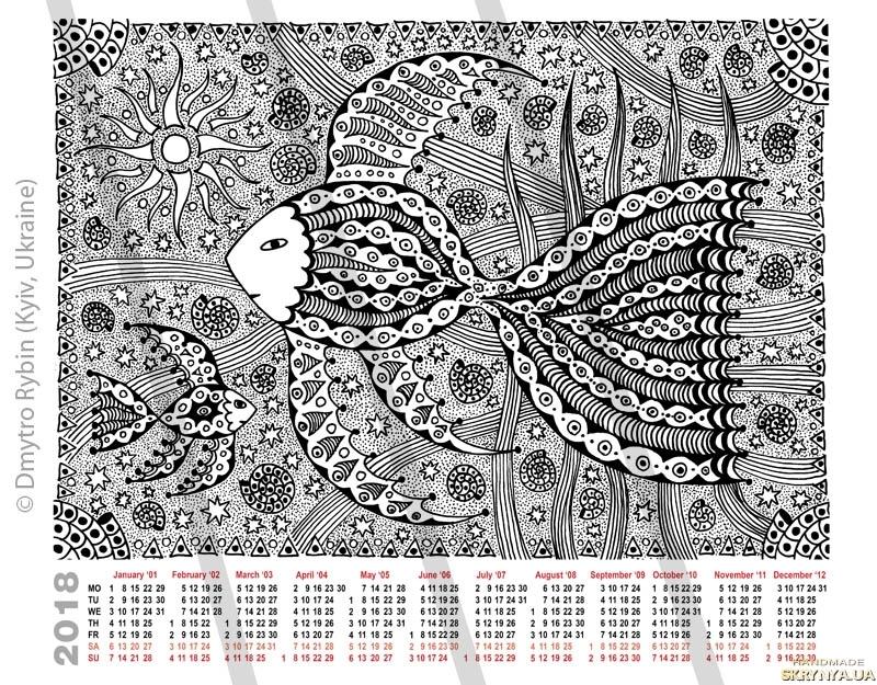 тут изображено  Календарь 2018. Золотая рыбка. Эксклюзивный. Черно-белая графика