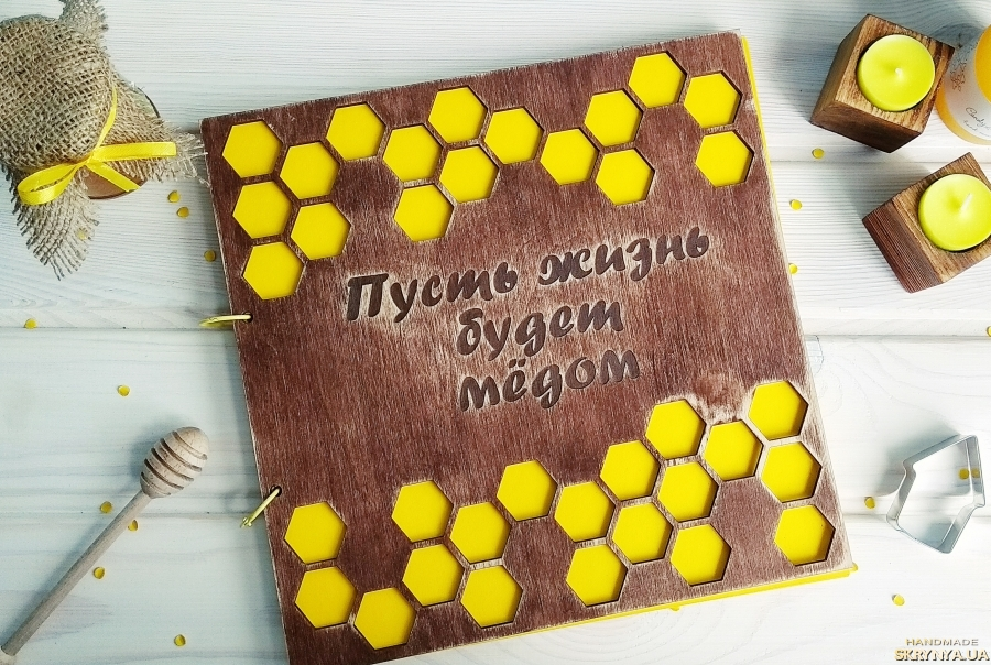 тут изображено Медовый альбом ′Мед′