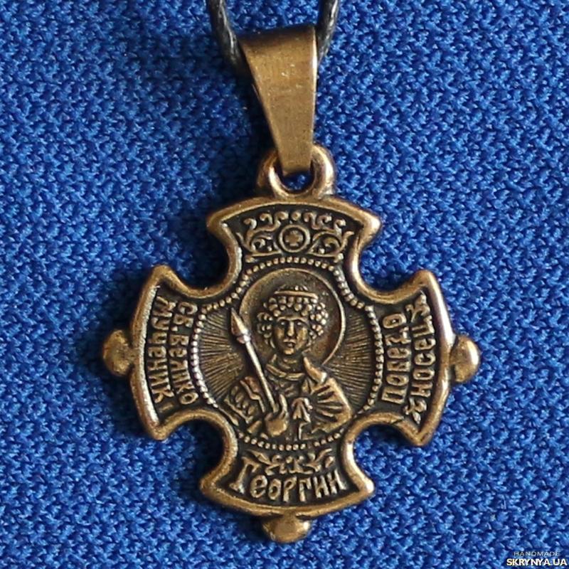 тут изображено Кулон Св. Георгій Побідоносець. 7439