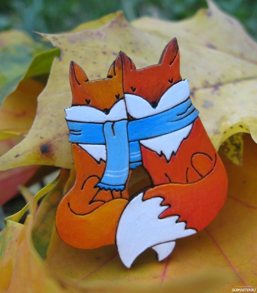 тут изображено Брошь ′Влюбленные лисы′