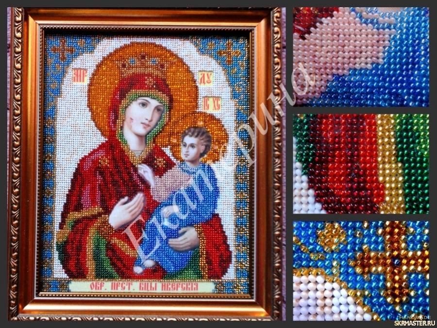 тут изображено ′Пресвятая Богородица Иверская′