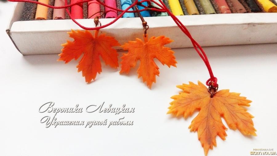 тут изображено Набор ′Краски осени′