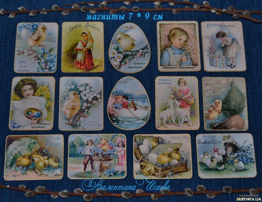 тут изображено Магниты-открытки к Светлому празднику