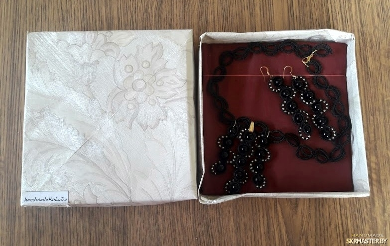 тут изображено Комплект уккрашений ′Чёрный виноград′.