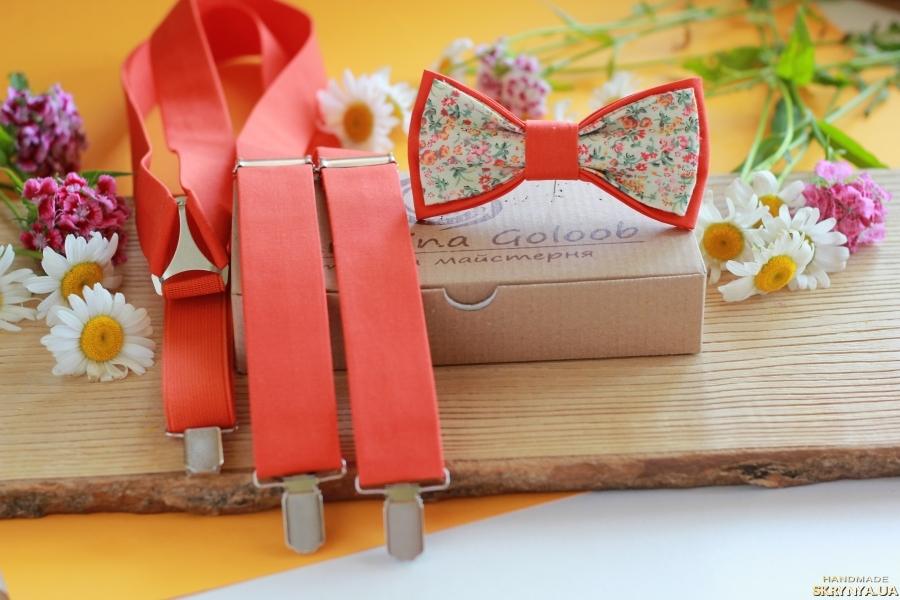 тут изображено Комплект Подтяжки и Бабочка оранжевый